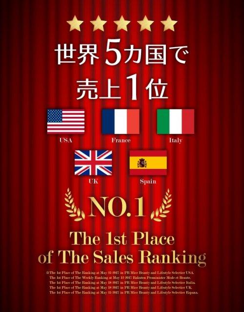 世界5カ国で売上1位