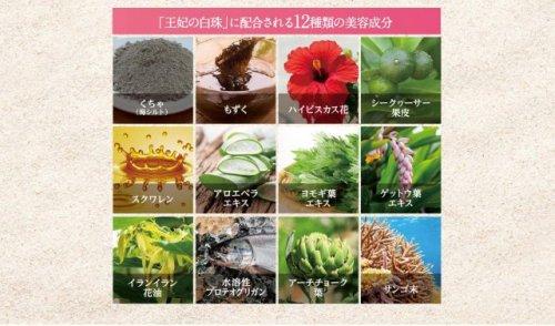 商材画像②12種類の成分の写真