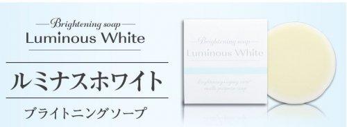 ルミナスホワイトの画像