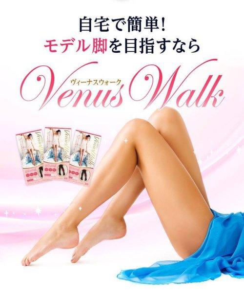 ヴィーナスウォークと女性の脚