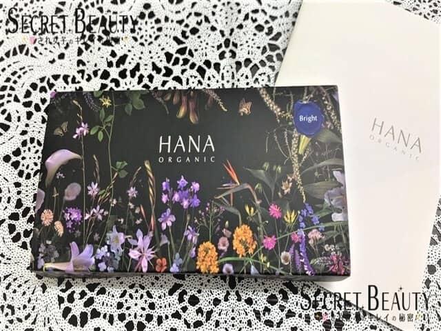 HANAオーガニックトライアル01