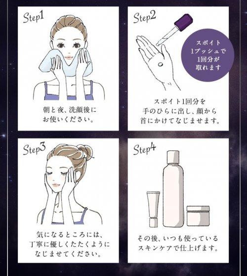 シマボシ使い方