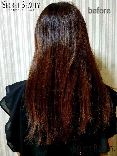 ゴワゴワでパサつく髪