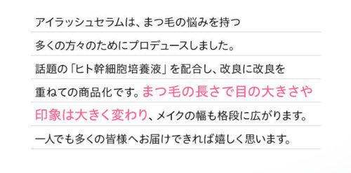 小林加奈さんの言葉