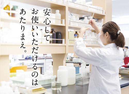 製薬会社品質