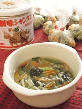 スープ玉レシピ