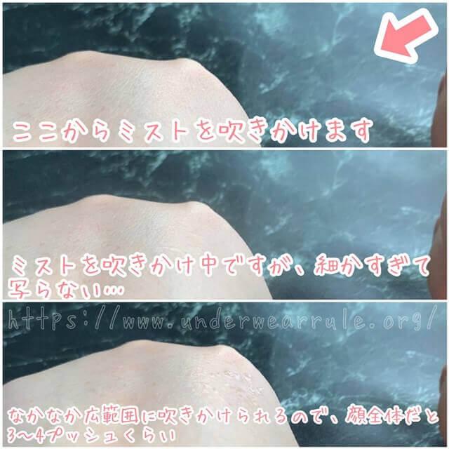【化粧水】フローラルドロップ