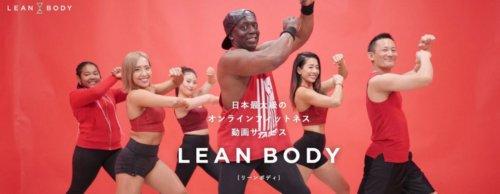 leanbody
