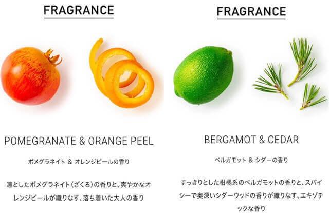 マイボタニストの香り2